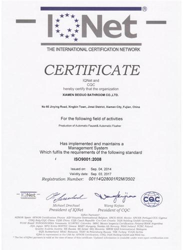 IQNET 认证