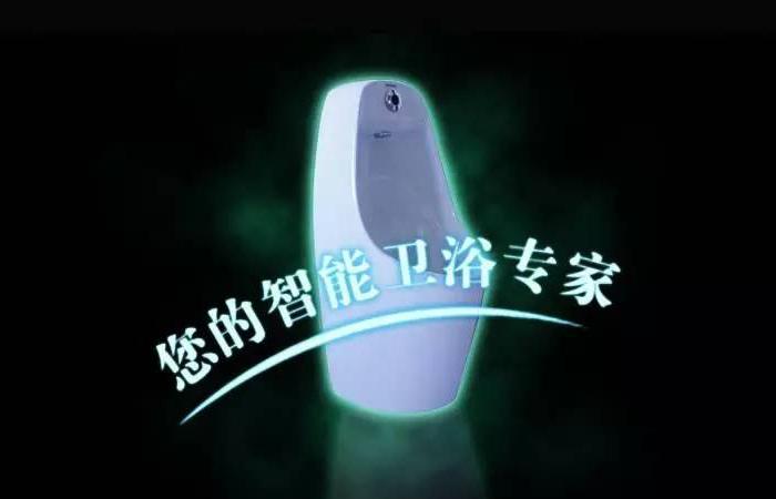【ballbet贝博app下载ballbet官网】920一体陶瓷小便斗